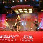 福州商业演出团队承接路演巡演开盘节目表演乐队演艺公