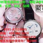 福州二手手表回收几折