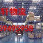 福州到宁国的物流公司欢迎您