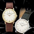 二手奢侈品到奢品汇高价回收瑞士名表十大名表珠宝