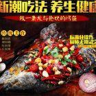 福州连锁烤鱼加盟,一年四季人气旺,放肆收入不苦恼赚