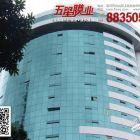 福州玻璃贴膜【88350537】多功能建筑玻璃膜,免费安装