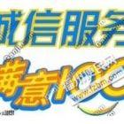 福州到河津的物流公司欢迎您%