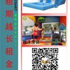 大型充气玩具,蹦床,滑梯,城堡,水上运动产品出租