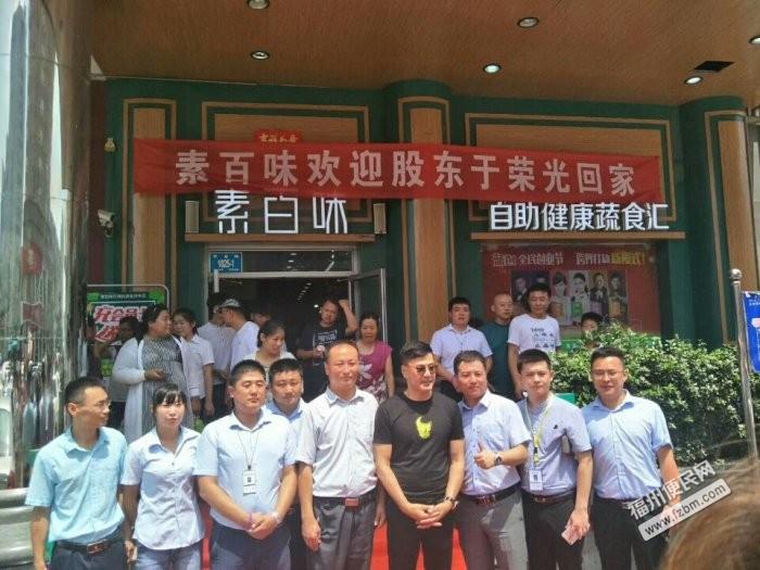 福州闽侯招商加盟福州便民网1
