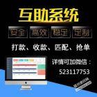 福州新概念开发理想家园定制大唐天下网站