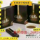 @美国能量咖啡属于速效产品吗?吃多久会见效@会不会有