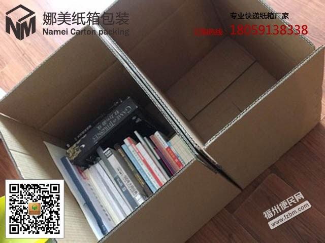 福州�R尾印刷包�b/制卡/快印福州便民�W3