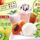 福州港式奶茶加盟,四季收入,小额投资,3个月回收成本
