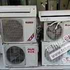 福州高价收购废旧空调,福州电器空调回收,福州回收旧空