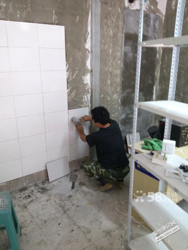 福州鼓楼区房屋维修/装修装饰福州便民网1