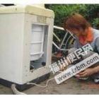 欢迎进入-福州三星洗衣机(各中心)售后服务官方网站电话