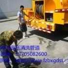 福州专业清理化粪池13705082600高压清洗管道价格优惠