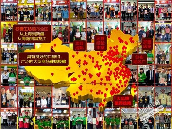 福州福清招商加盟福州便民网6