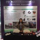 晨风绿能亮相柳州新能源汽车创新研讨会
