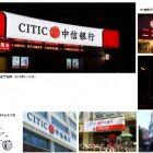 国内各类广告设计、制作、代理、发布;室内装修设计