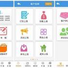 福建福州企业软件oa办公系统定制开发