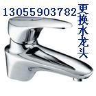 水管/下水管漏水维修/漏水管道维修改造 福州自来水管漏