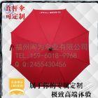 福州雨��r格,福州雨�愣ㄗ�