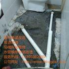 专业提供台江区水管维修安装 下水管漏水维修维修各种水
