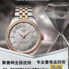 全新天梭手表可以卖多少钱福州收购地址