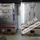 福州厨房设备维修/热水器维修/安装维修部欢迎来电