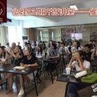 福州健康管理师培训、中医护理、营养学知识