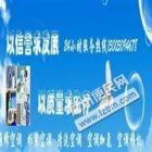 福州仓山万达专业空调拆装、移机安装、清洗、加氨维修