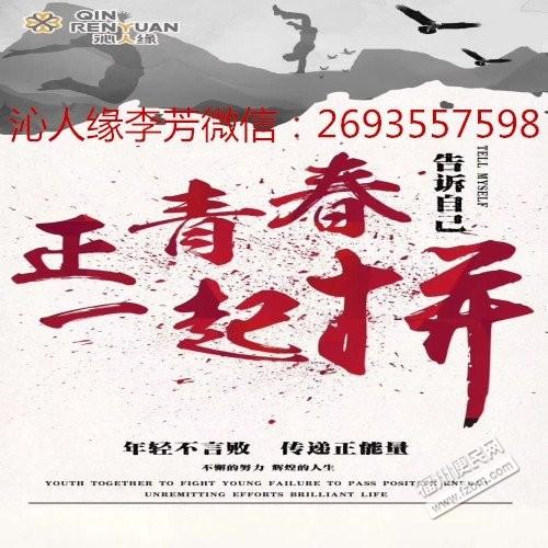 福州晋安区招商加盟福州便民网1