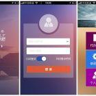 福建福州oa系统企业手机app软件定制开发外包