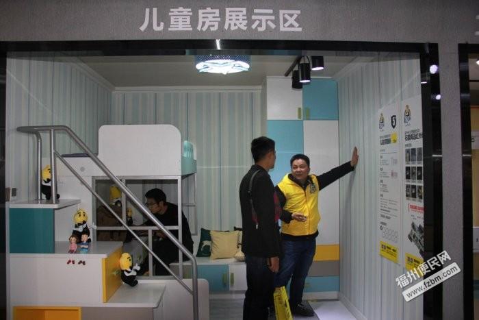 福州仓山区招商加盟福州便民网5