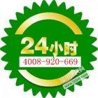福州长虹电视售后维修电话(官方服务点)