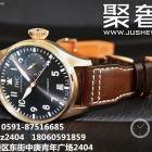 福州老式手表回收价格