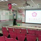 樱花国际日语,日本留学日语EF级辅导强化班,试听中