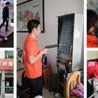 家事先锋家庭保洁服务,零基础创业好项目总部扶持