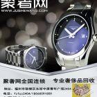 ��人朗格手表�D�出售�L�酚�]有可以回收的地方