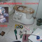 福州专业疏通马桶 通小便池 拆装马桶 装防臭地漏