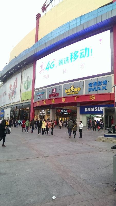 台江工业路宝龙城市广场1室0厅0卫400万元出售- 福州图片
