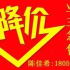 福州台江颐高中亭街东街口宝龙万达地铁口三坊七巷永辉超市简单装修二手房