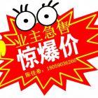 福州台江洪湾路中亭街东街口宝龙万达地铁口三坊七巷永辉超市简单装修二手房