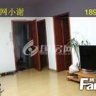 福州台江龙庭创业公寓精装修二手房