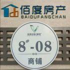 福州周边县市独立厂房简单装修二手房