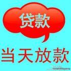 福州台江阳光城乌山荣誉成熟商圈二手房