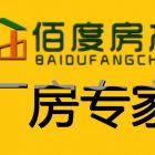 福州周边县市鸿尾厂房简单装修二手房