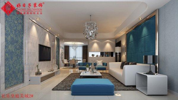福州三室二厅简约时尚蓝色装修效果图 福州三室二厅简约时尚蓝色装修效果图 2013图片