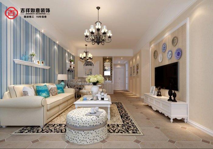 福州三室二厅美式风格蓝色装修效果图 福州三室二厅美式风格蓝色装修效果图 2013图片