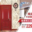 实木复合门 室内套装门 厂家直销 可定制