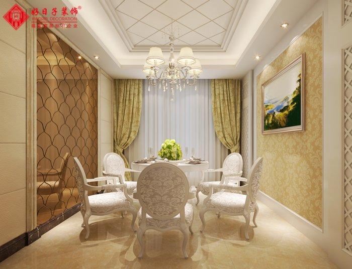 皇庭美域2#五室三厅-欧式现代装修效果图-福州三色