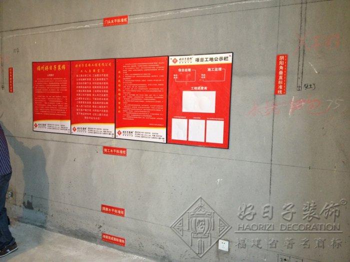 融侨公馆7#1201 水电阶段 林伟5.16 (12).jpg