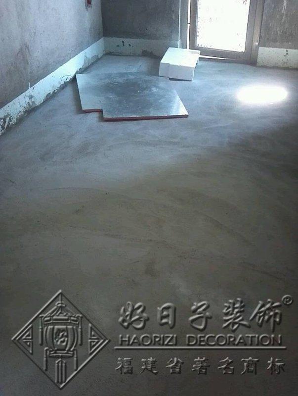 融侨观邸17#206 防水阶段 2013-7-29.jpg